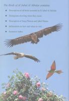 The birds of Al Jabal Al Akhdar