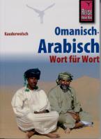 Omanisch-Arabisch Wort für Wort