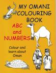 My Omani Coloring Book - ABC and Numbers