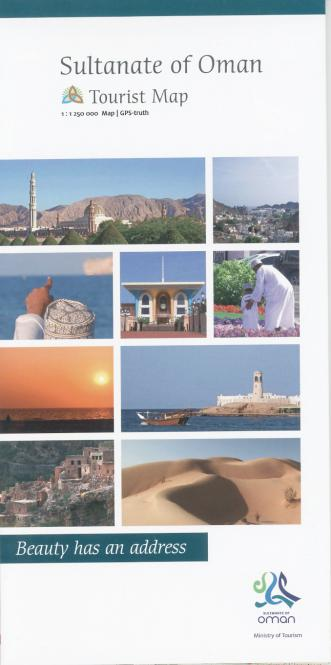 an introduction to the sultanate of oman Introduction 7 welcoming note  government of the sultanate of oman and the local communities living and working close to the project area.